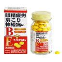 【第3類医薬品】小林薬品工業 アインゴールドEX 200錠