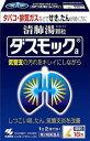 【第2類医薬品】清肺湯(せいはいとう)ダスモック顆粒 16包