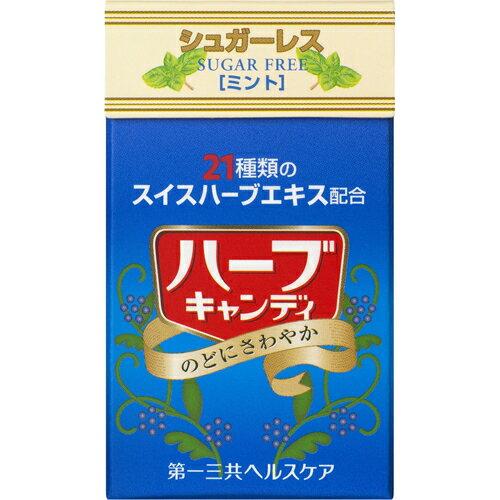 【ネコポス(ポスト投函)】第一三共 シュガーレスハーブキャンディ ミント 25g