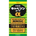 furuichi-kenkou:10006943