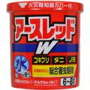 【第2類医薬品】アースレッドW 6-8畳用用お一人様30個まで