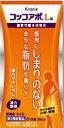 【第2類医薬品】クラシエ コッコアポL錠 312錠【防已黄耆湯】