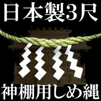 國産品防炎席(白)1.8*5.1m