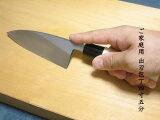 ご家庭で魚をさばくのに! ≪ 出刃包丁 4.5寸 ≫お名前を入れてMy包丁に! 堺 家庭用 魚 さばく 料理 初心者 結婚祝い 一生 道具 出刃包丁 庖丁 本刃付け でばほうちょう