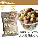 Enjoy Peanuts チーズ千葉県産落花生をサクサクコーティングしました。濃厚なチーズの香り。落花生、人気アイテム、手土産、お土産、詰合せギフトにも。気軽...