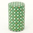 和紙の茶筒 四つ葉つなぎ緑 150g[※メール便不可]