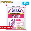 【ゆうパケット対象商品】小林製薬 葉酸 約30日分(30粒入)【小林製薬】