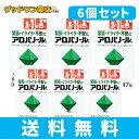【第2類医薬品】アロパノール(147錠) 6個セット【送料無料】