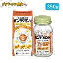 パンラクミン錠(350錠)【パンラクミン】【医薬部外品】