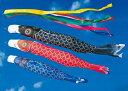【全国送料無料 良く泳ぐSky鯉2m 自立スタンド付】ベランダこいのぼり 庭園用こいのぼり2mナイロンSke鯉:自立スタンド