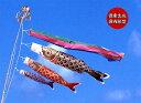 【ベランダ鯉のぼり】【鯉幟】1.5mキラキラ矢車黄金金箔鯉の...