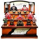 【雛人形】【雛人形 五人飾】【雛人形三段飾り】十番親王・三五...