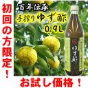 果実酢 ゆず酢 900ml×1【RCP】【05P05Nov16】