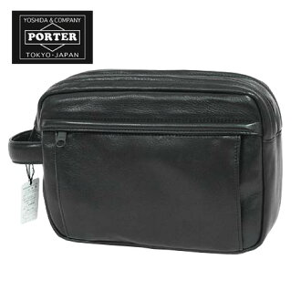 Yoshida bag porter around Yoshida bag porter second: It is PORTER AROUND/ 003-01267