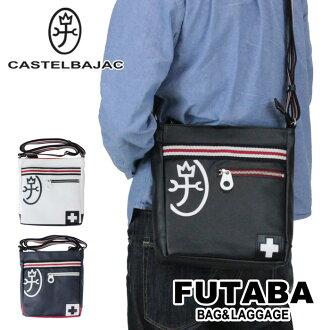 Castelbajac pensee Castelbajac shoulder: 059114: CASTELBAJAC PENSEE /