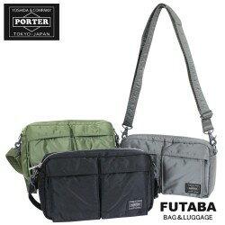Yoshida Kaban Porter tanker Yoshida Kaban Porter shoulder: 622-08809: PORTER TANKER /