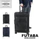 ☆選べるノベルティプレゼント☆吉田カバン PORTER TIME TROLLEY BAG(L) 655-17869 ポーター タイム トロリーケース 45L キャリー スーツケース TSA 4輪 ビジネス 出張