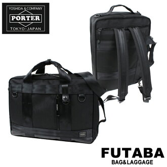 3 Yoshida bag porter heat Yoshida bag porter ways: It is PORTER HEAT/ 703-06980
