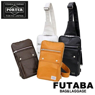 Yoshida Kaban Porter freestyle Yoshida Kaban Porter one shoulder back: 707-06127: PORTER FREE STYLE /
