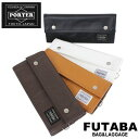 吉田カバン PORTER ポーター 財布 長財布 FREE STYLE フリースタイル ウォレット 707-08226 メンズ レディース ギフト