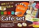 内祝い 菓子 アイテム口コミ第7位