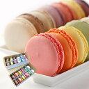 【送料無料】【マカロン24個入】天然由来着色料 ホワイトデー バレンタインデー 自宅用い お配り フランス菓子 アーモンド