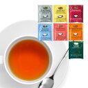 紅茶:ロンネフェルト(ティーバック 1袋)【自宅用包装】紅茶 ティーバッグ ギフト 茶葉 ハーブ