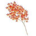 【秋の装飾】もみじ大枝(オレンジ)【領収書発行】