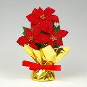 Poinsettia-pot1