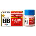 チョコラBBプラス 120錠【第3類医薬品】