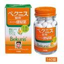 ベクニス ドラッジェ 140錠【第(2)類医薬品】