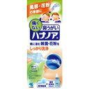 小林製薬 ハナノアa 洗浄器具+専用洗浄液 300ml