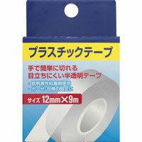 プラスチックテープ 12×9m