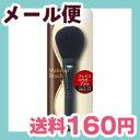 [メール便で送料160円]BN メイクアップブラシ パウダーファンデーション用ブラシ MUB-01