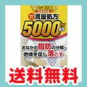 [送料無料] マスラックゴールド 384錠【第2類医薬品】
