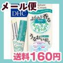 [ネコポスで送料160円]DHC 香る モイスチュア リップクリーム ミント