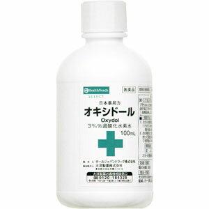 オキシドール(日局一般用)大洋 100mL 【第3類医薬品】