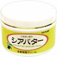 トプラン シアバター全身保湿クリーム 170g[配送区分:A]