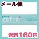 [メール便で送料160円]ユースキン ラフレ 20g 【第3類医薬品】