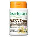 Dear-Natura/ディアナチュラ 大豆イソフラボン with レッドクローバー 30錠*配送分類:1