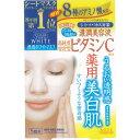 クリアターン ホワイトマスク VC ビタミンC 5回分*配送分類:1