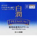 ロート製薬 肌ラボ 白潤プレミアム 薬用浸透美白クリーム 50g(医薬部外品)