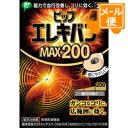 [ネコポスで送料160円]ピップエレキバン MAX200 2...