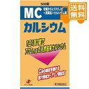 楽天おくすり奉行28■SALE特価■[送料無料]MCカルシウム 500錠 【第3類医薬品】