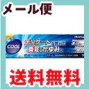 [ネコポスで送料無料]デリケーションクール 16g【第2類医薬品】