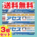 ■SALE特価■[送料無料]アセス(ラミネートチューブ) 160g×3個セット【第3類医薬品】