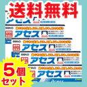 ■SALE特価■ [送料無料]アセス(ラミネートチューブ) 160g×5個セット【第3類医薬品】