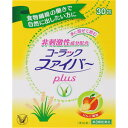 【第3類医薬品】コーラックファイバーplus 30包 *配送分類:2
