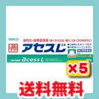 送料無料アセスL(ラミネートチューブ) 180gx5個セット 【第3類医薬品】