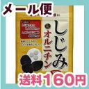 [メール便で送料160円]しじみ&オルニチン 42g(250mg×168粒)